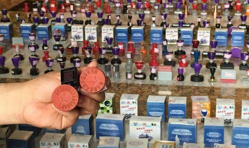 海关缉私部门立即对广州某水果批发市场的进口水果